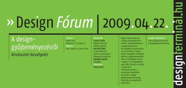 designforum_0422