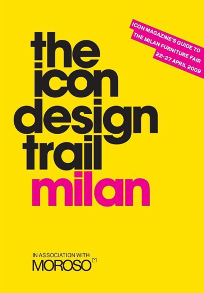 icon_design_trial