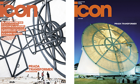 icon-jul-09-cover