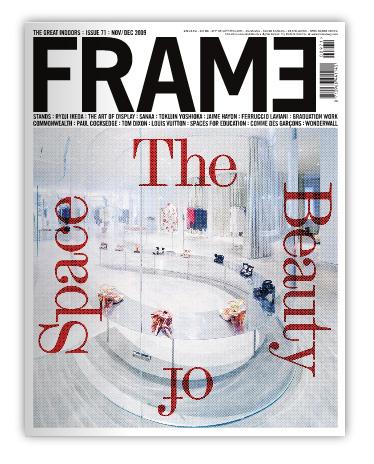 frame_71